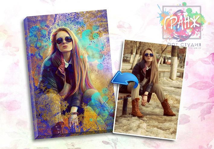 Портрет по фото на заказ в честь 8 марта в Ереване